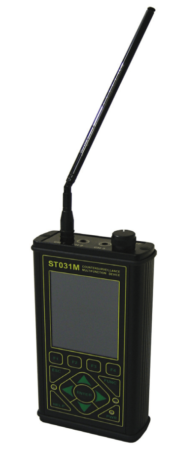 "Multifunctional Detection Device ""Piranha"" ST-031M"