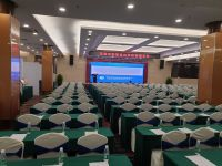 Conference in Shenzhen